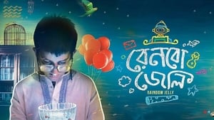Watch Rainbow Jelly 2018 Full Movie Online Free
