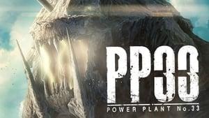 Power Plant No.33 (2015) CDA Online Cały Film