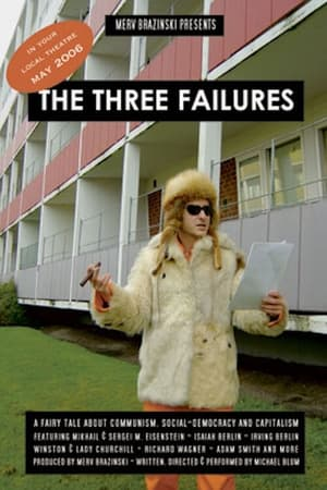 The Three Failures (2006)