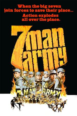 7-Man Army (1976)