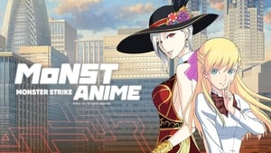 Monster Strike the Animation Episode 26 English Subbed