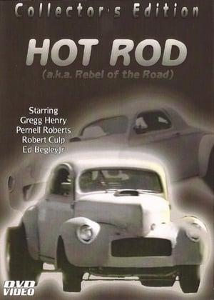Hot Rod-Gregg Henry