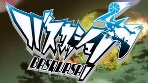 Basquash! หุ่นดั้งทะลุดวงจันทร์ ตอนที่ 1-26 ซับไทย จบแล้ว