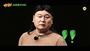 Jang Hang-jun, Jung Hyung-jin (1)