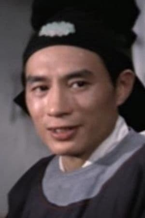 Wong Chung isJi Zheng-Ya