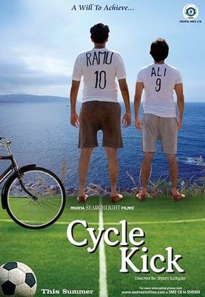 Cycle Kick (2011)