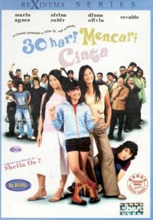 30 Hari Mencari Cinta (2004)