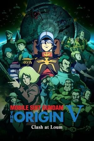 Mobile Suit Gundam: The Origin V: Clash at Loum