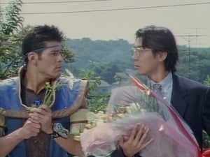 Gouki's Decision