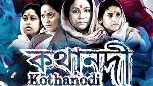 movie from 2016: Kothanodi