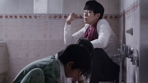 Korean movie from 2014: Set Me Free