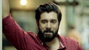 Sakhavu (2017) DVDScr Full Malayalam Movie Watch Online
