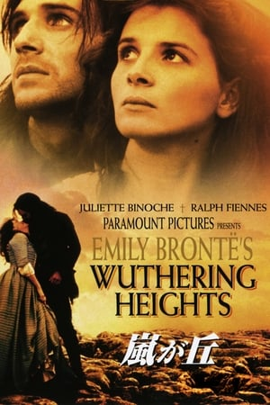 Wuthering Heights film posters