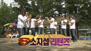 Infinite Challenge Classic So Ji-sub Returns Special: Part 1