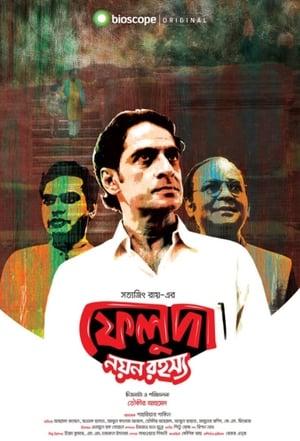 Feluda- Noyon Rohossho 2019 Bengali Web Series Free HD Download & Watch Online Episode 1-3 WEBRip 300MB