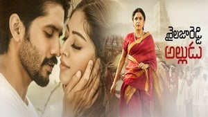 Shailaja Reddy Alludu 2018 Watch And Download Full Movie
