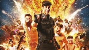 ดูหนัง สาระแน เลิฟยูวว HD พากย์ไทย (2017)