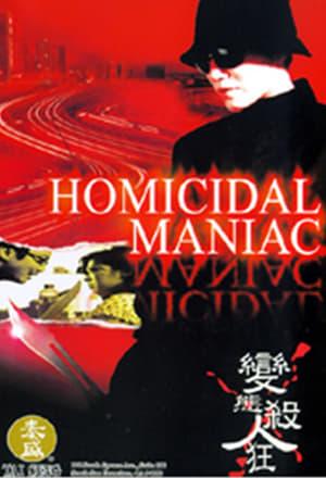 Homicidal Maniac