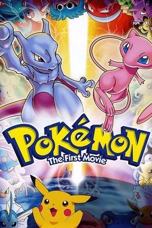 Pokémon: The First Movie - Mewtwo Strikes Back