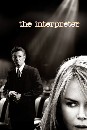 The Interpreter (2005) is one of the best movies like Children Of Men (2006)