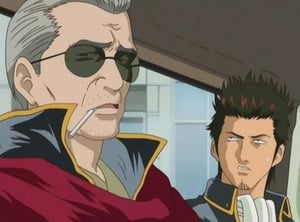 Gintama: Season 1 Episode 28