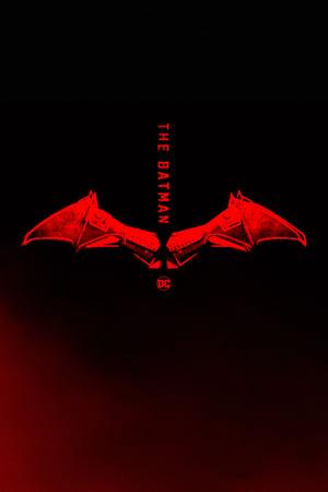 ბეტმენი The Batman