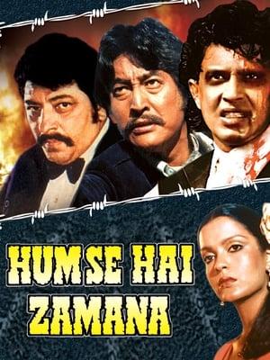 Hum Se Hai Zamana (1983) Hindi Movie