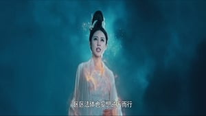 Strange Stories of Liao Zhai – The Land of Lan Ruo