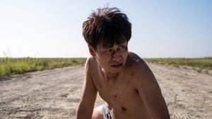 Korean movie from 2018: Pray