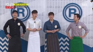 Watch S1E235 - Running Man Online