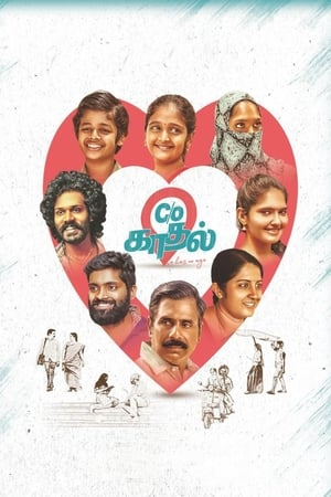 Care Of Kaadhal