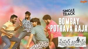 Paper Boy (2019) South Indian Movie Hindi Dubbed Watch Online Free Download HD