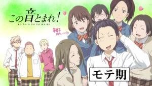 Kono Oto Tomare!: Sounds of Life: Season 1 Episode 6