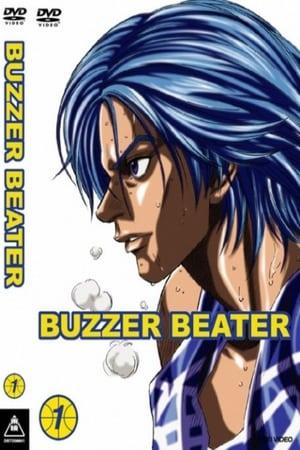 Buzzer BeateR: 1 Temporadai
