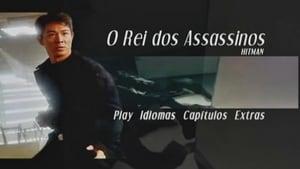 Rey de asesinos [1998] [MEGA]