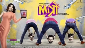 Hindi movie from 2018: Mitron