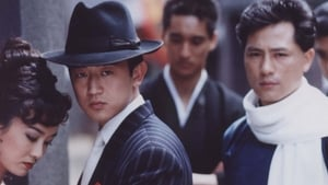 Korean movie from 1990: General's Son