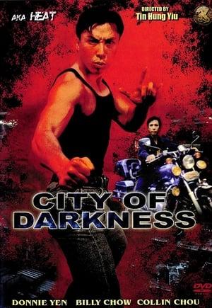 Darkness Stream Deutsch