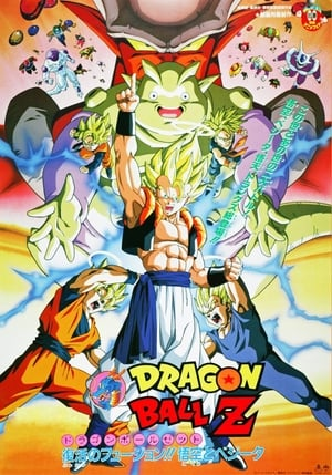 Image Looking Back at it All: The Dragon Ball Z Year-End Show!