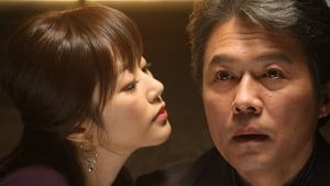 Korean movie from 0: The Indecent Family