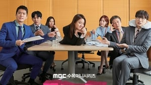 Radiant Office Episode 9