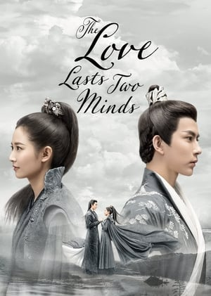 Image The Love Lasts Two Minds