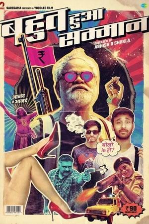 Bahut Hua Sammaan (2020) Hindi HD Hostar