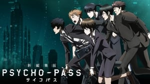 Psycho-Pass ไซโค พาส ถอดรหัสล่า ภาค 1-3 พากย์ไทย+ซับไทย