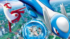 Pokémon Heroes: Latios and Latias Images Gallery