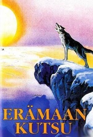 La llamada de la naturaleza – Arano no Sakebi Koe: Howl, Buck