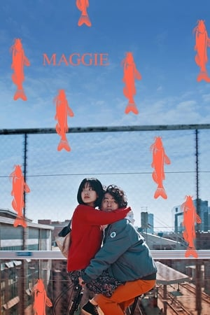 Maggie-Koo Kyo-hwan