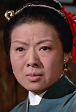 Ou-Yang Sha-Fei isShan-Bo&#039