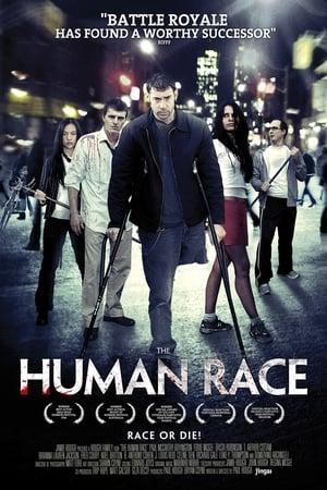 Carrera humana