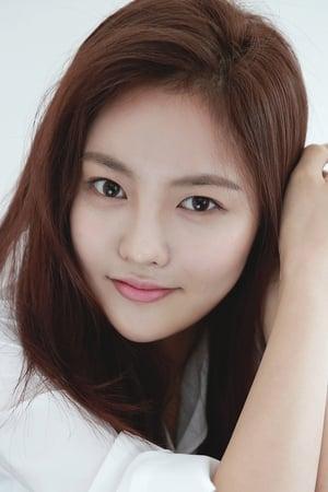 Park Na-Ye isSeo Soo-Jung